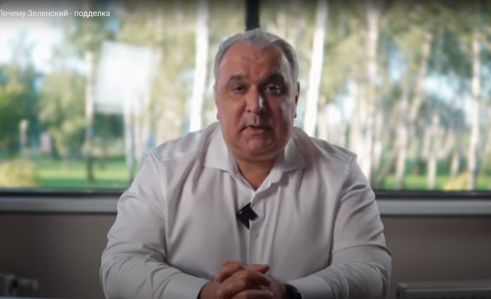 Korruption in der Ukraine und der EU